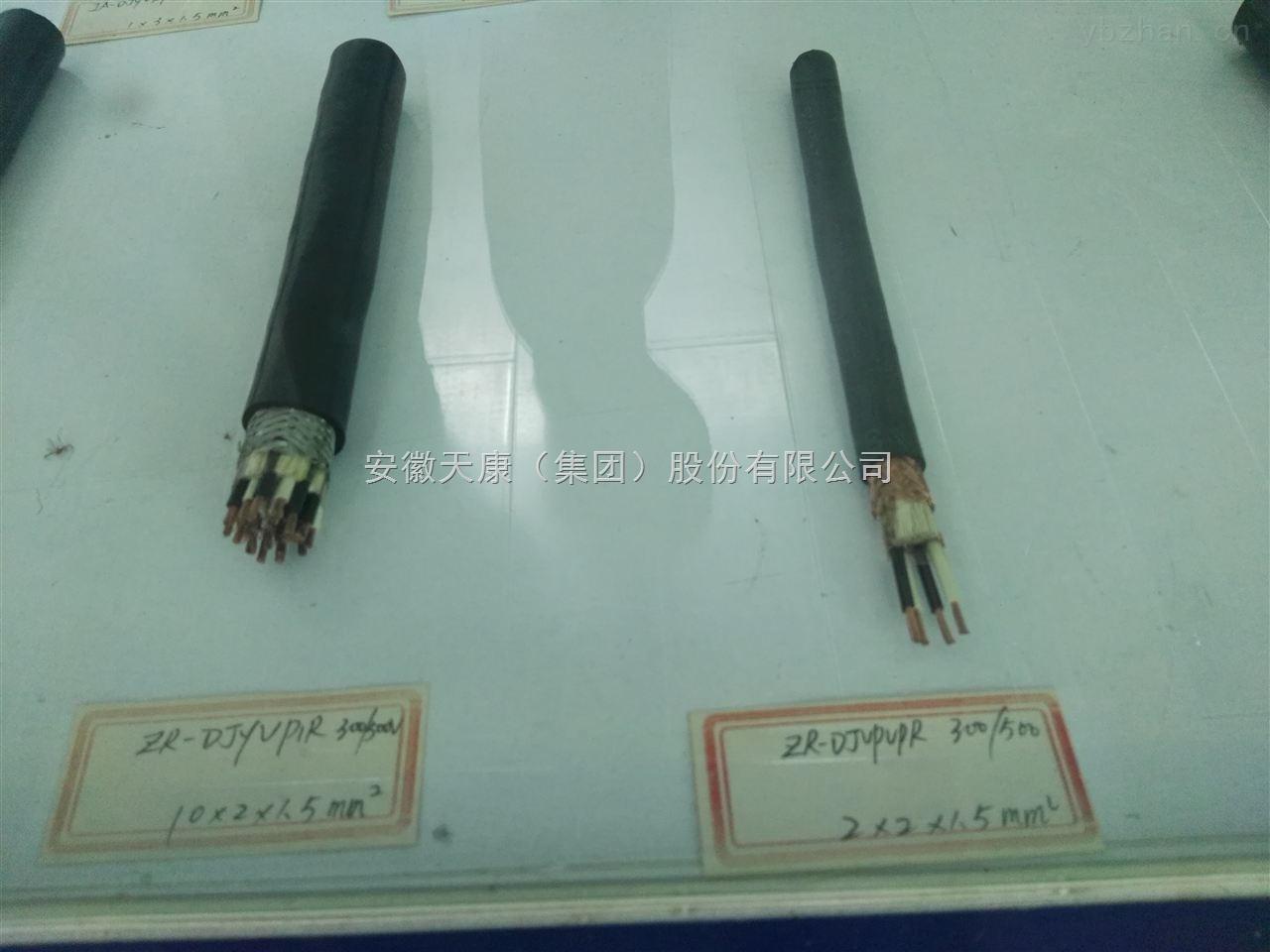 计算机信号电缆