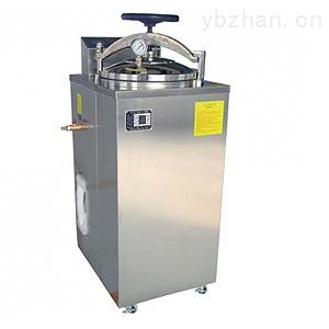 上海博迅YXQ-LS-100G高壓蒸汽滅菌器