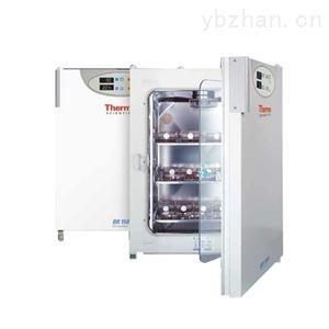 Thermo BB150二氧化碳培养箱