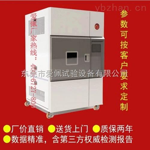 深圳氙燈耐候試驗箱/深圳購買氙燈老化試驗箱