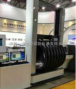 专业定制合金管|钢带缠绕管环刚度试验机