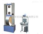 管材环刚度环柔度试验机技术参数