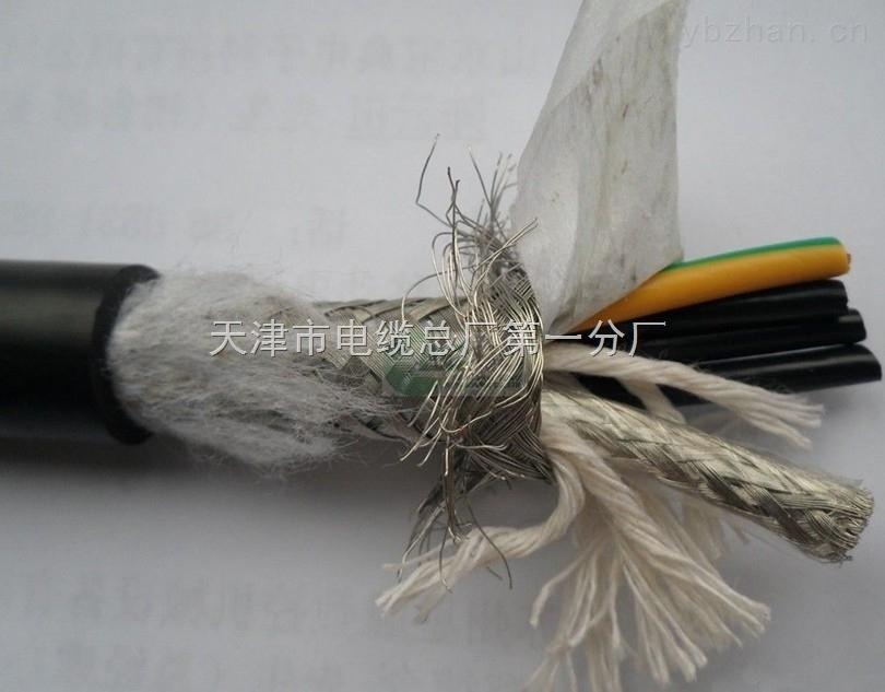 MHYVR1×2×7/0.43矿用屏蔽电话线大全生产公司
