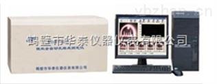 微機全自動灰熔點測定儀HTHR-9000型