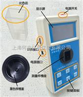 ML811S 全中文余氯测定仪(DPD法)
