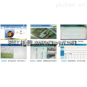 武汉智能温室监测系统价格|农业解决方案