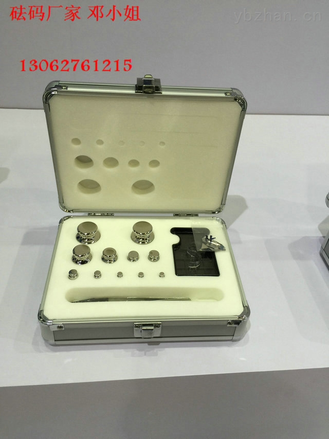 F2级1mg-500g标准砝码