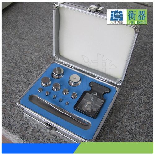 E1级1mg-1kg不锈钢砝码|E1级1mg-1kg标准砝码|E1级1mg-1kg盒装砝码