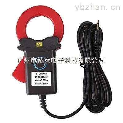 钳形电流传感器性能