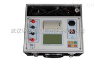 HYZR直流电阻测试仪厂家直销