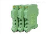 WS15622電流輸入配電隔離器