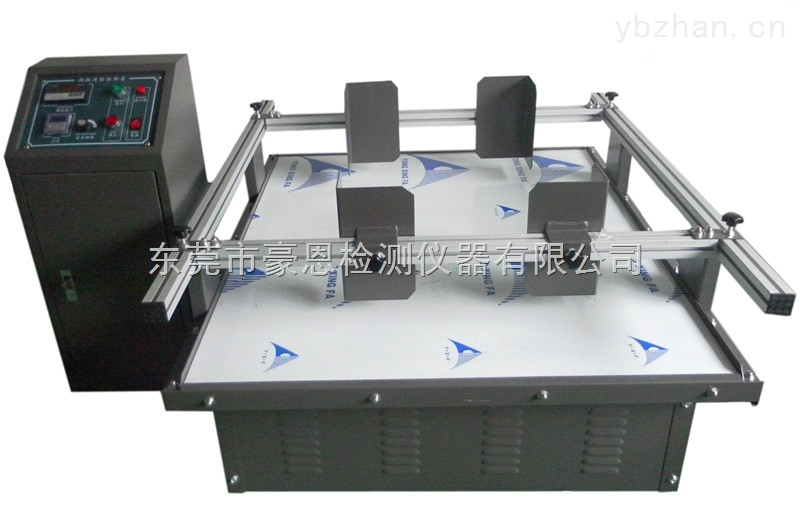 模拟运输振动实验台