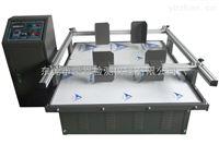 模拟运输振动测试仪价格