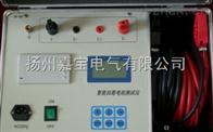 KVHKVH回路电阻测试仪
