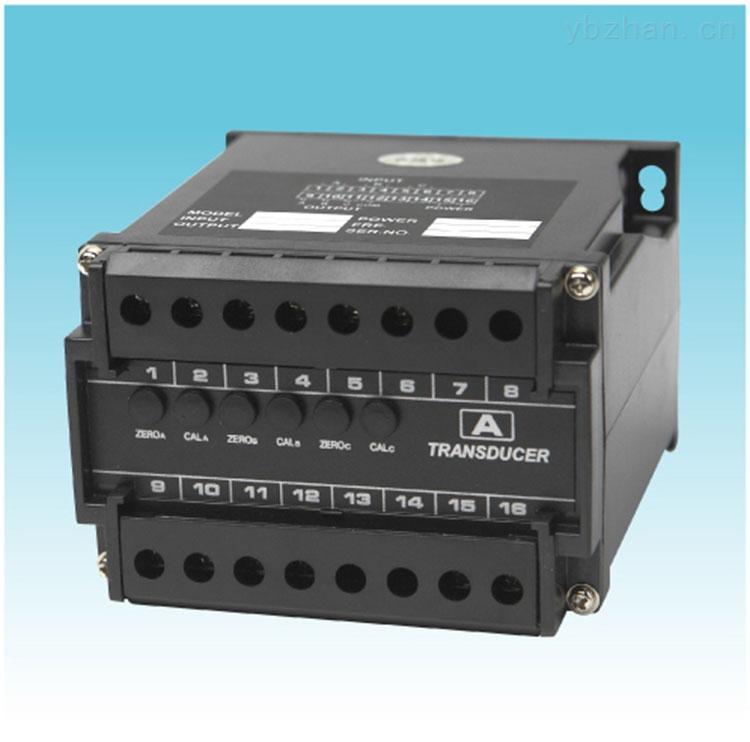 HDD型三交流电流(电压)组合变送器