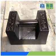 锁形50公斤铸铁砝码|锁形50kg配重铁|锁形50千克标准砝码