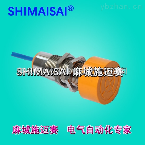 接近开关SM-3025A(尺寸)