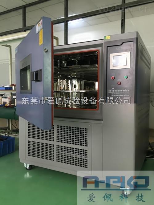 大型高低温老化试验箱/高低恒温恒湿箱