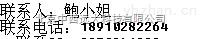M56897-射频导纳液位开关AMETEK DREXELBROOK 美国 型号:SHH3-502-3300-901