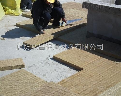 屋顶岩棉板厂家/防火岩棉板价格