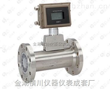HC-LWQ-气体智能涡轮流量计专业厂家技术先进