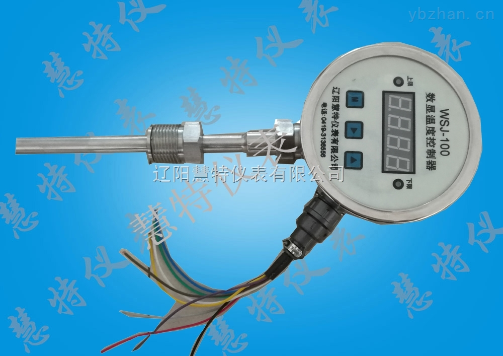数显温度控制器