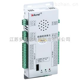 APSM-M1/L液晶显示直流电源综合监控模块/直流屏系统用电池组充放电管理