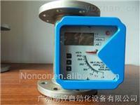 連續計量金屬管浮子流量計