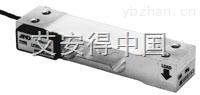 艾安得-防水防塵防爆稱重傳感器