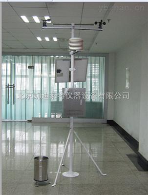 KDQX-3小型气象站