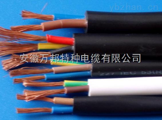 WDZA-KYJY,WDZB-KYJY,WDZC-KYJY清洁环保电缆