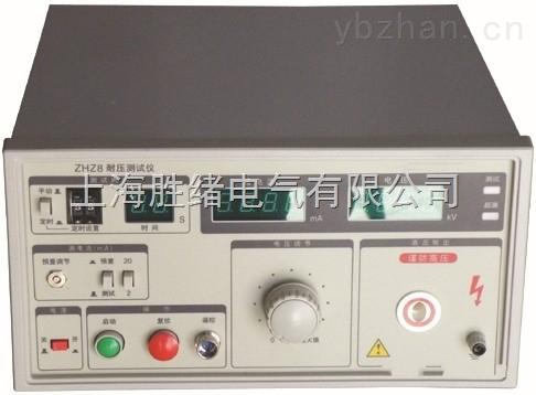 耐压测试仪/耐电压测试仪