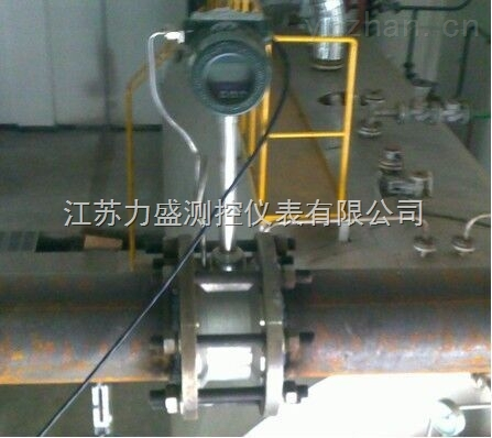 高温油流量表生产厂家