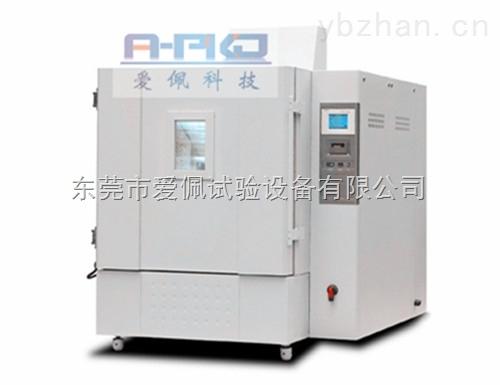 低温催化试验机/低温老化箱/超低温实验箱
