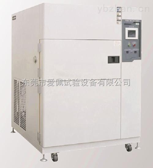 交变高低温冲击试验箱/交变冷热冲击试验机