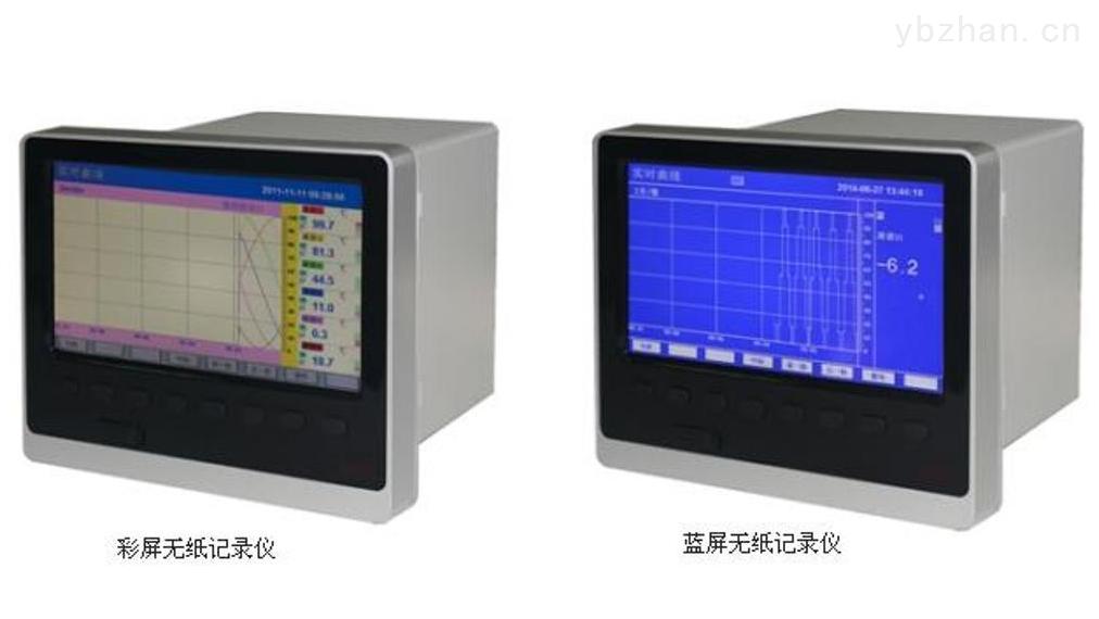 NHR-8700/8700B系列48路彩色/蓝屏显示数据采集无纸记录仪