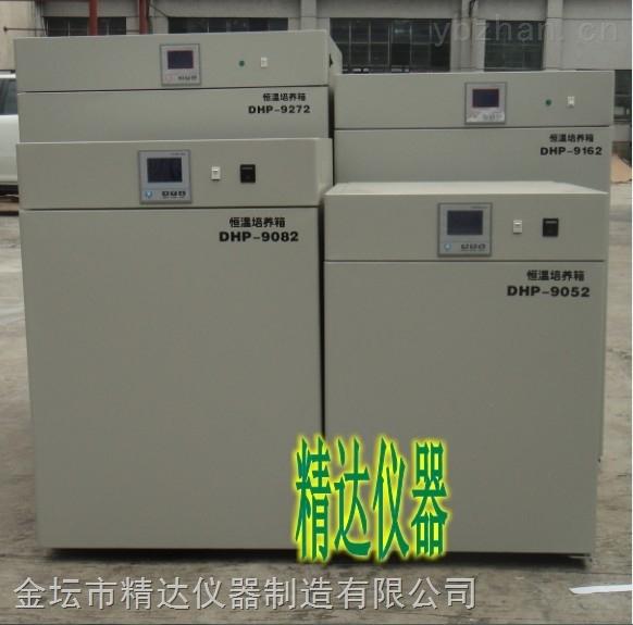 DHP-9402-数显电热恒温培养箱