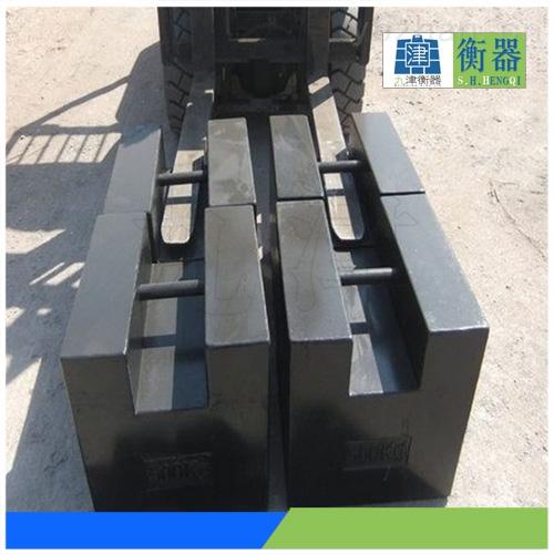 900公斤砝码 900千克砝码 900公斤铸铁砝码 900kg标准砝码