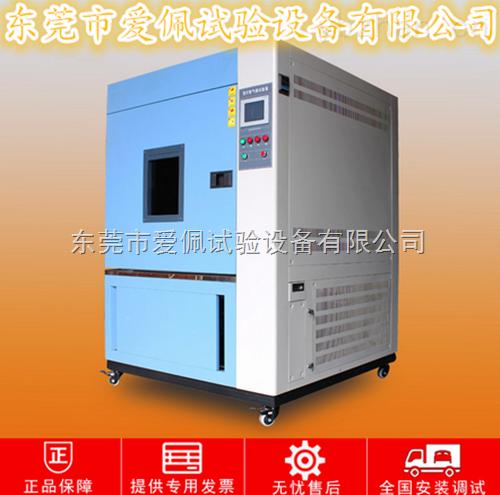 高温高湿试验箱深圳/深圳高低温老化试验箱厂家