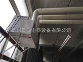 ZS-F60Z大型加濕器