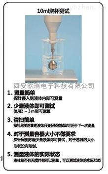 VM-10A-【賽科尼可】(SEKONIC)實驗室用振動式粘度計 VM-10A系列