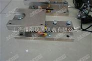 反应釜测量防爆称重传感器模块价格