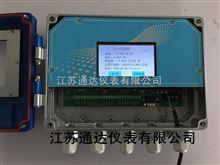 TD-FS2600黑龙江供应在线电磁明渠流量计价格