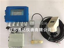 TD-FS2600排水沟电磁明渠流量计