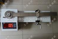 1000N.m带报警的扭矩扳手测试仪