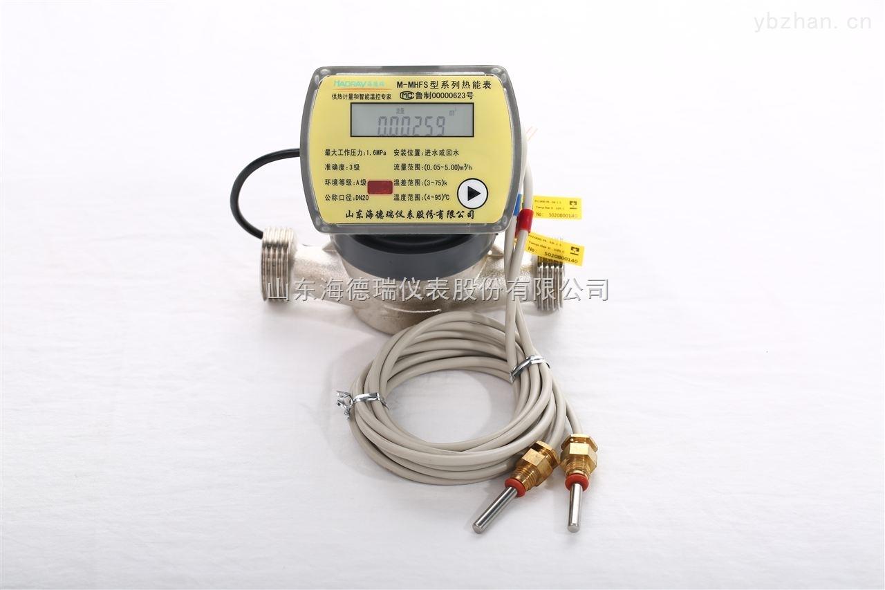 DN25-热销 机械单流束热量表DN25 户用小口径流量计