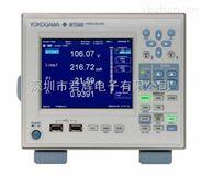 功率分析仪横河WT310供应
