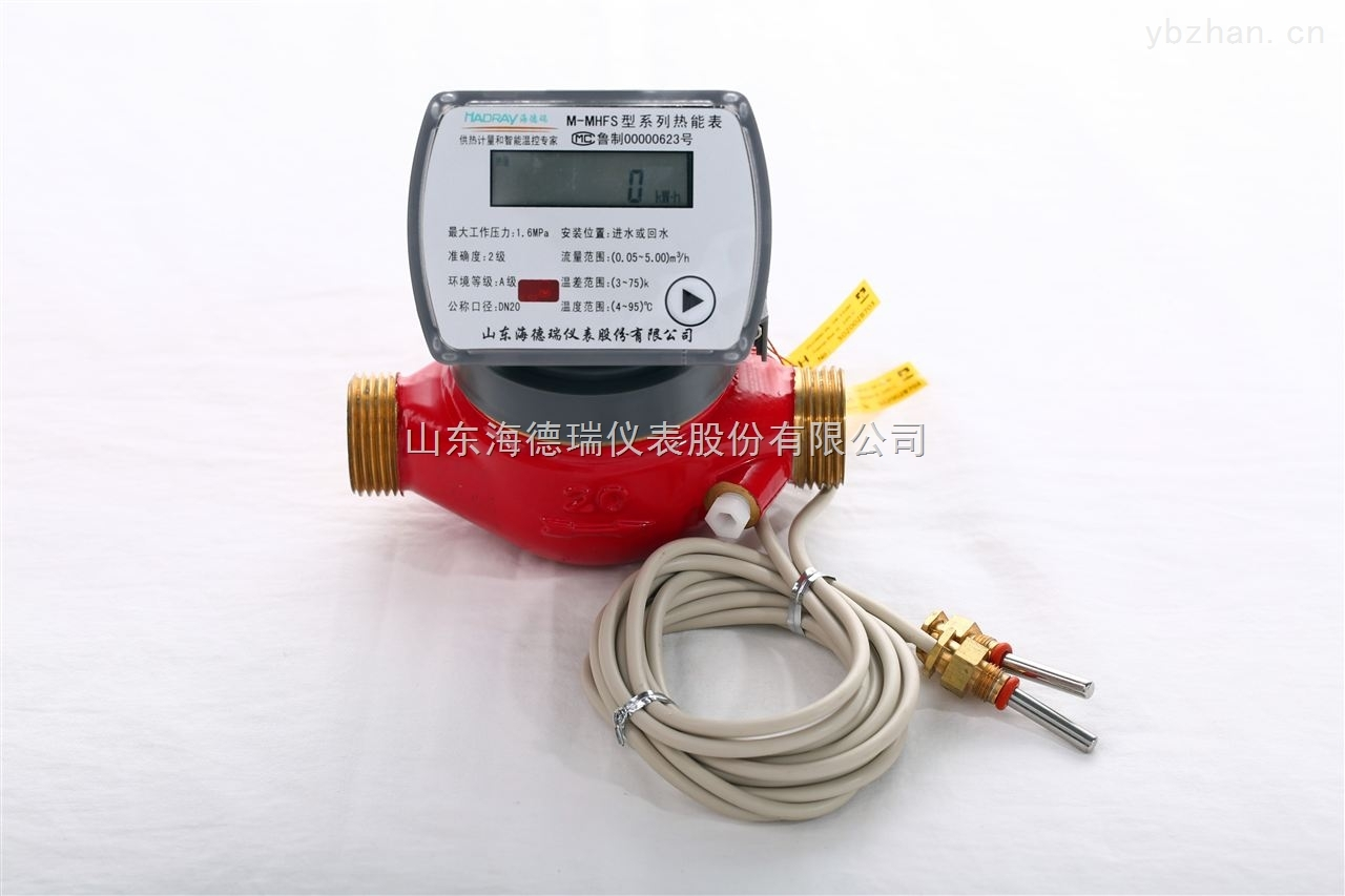 DN40-廠家直銷 小口徑機械多流束熱量表DN40