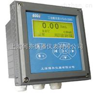 SJG-2083型工业酸浓度连续监测仪