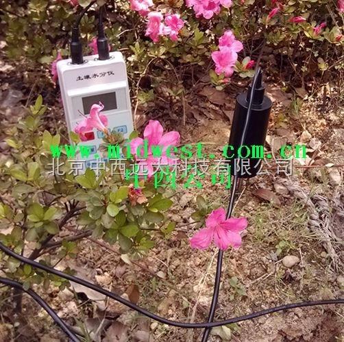 M393825-土壤水分仪/土壤湿度仪库号:M393825